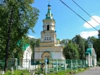 Perm, church УСПЕНИЯ БОЖИЕЙ МАТЕРИ, Parkovaya st, house 18
