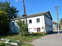 Пермь, улица Парковая, дом 114. органы управления