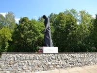 彼尔姆市, 纪念碑