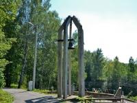 Пермь, памятник Жертвам политических репрессийулица Парковая, памятник Жертвам политических репрессий