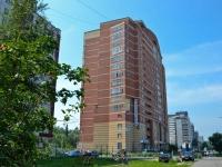 彼尔姆市, Parkoviy avenue, 房屋 28А. 公寓楼