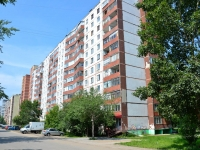 Perm, Parkoviy avenue, house 30/1. Apartment house