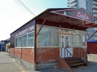 """彼尔姆市, 咖啡馆/酒吧 """"Leyla"""", Parkoviy avenue, 房屋 36А/2"""