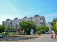 Perm, Parkoviy avenue, house 36. Apartment house