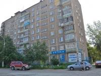 Perm, Parkoviy avenue, house 40. Apartment house