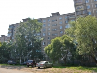 Perm, Parkoviy avenue, house 42. Apartment house