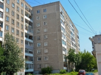 Perm, Parkoviy avenue, house 48. Apartment house