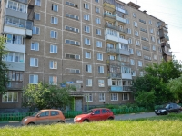 Perm, Parkoviy avenue, house 50. Apartment house