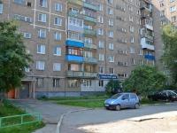 Perm, Parkoviy avenue, house 52. Apartment house