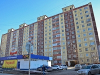 Perm, Parkoviy avenue, house 22/1. Apartment house