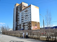 Perm, Parkoviy avenue, house 54/2. Apartment house