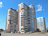 Пермь, Парковый пр-кт, дом 1