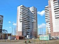 Пермь, Парковый пр-кт, дом 2