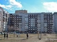 Пермь, Парковый пр-кт, дом 4