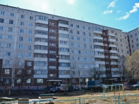 Пермь, Парковый пр-кт, дом 5