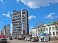 Пермь, Парковый пр-кт, дом 14