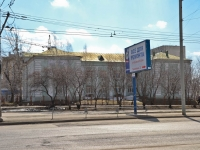 Пермь, Парковый пр-кт, дом 16