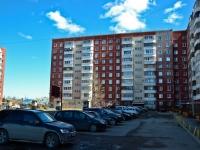 Пермь, Парковый пр-кт, дом 7