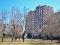 Пермь, Парковый пр-кт, дом 43