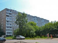 Perm, Peschanaya st, house 8. Apartment house