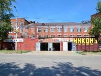 Perm, Stepan Razin st, house 32Г. Social and welfare services