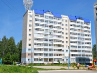 Perm, Stepan Razin st, house 36. Apartment house