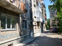 Perm, Stepan Razin st, house 75. Apartment house