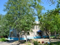 Perm, nursery school №227, Stepan Razin st, house 77