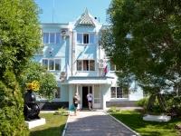 Пермь, улица Фрезеровщиков, дом 50. офисное здание