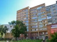 Пермь, улица Хрустальная, дом 10А. многоквартирный дом