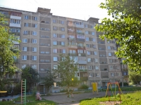 Perm, Khrustalnaya st, house 10. Apartment house