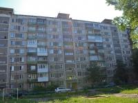 彼尔姆市, Khrustalnaya st, 房屋 12. 公寓楼