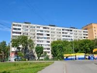 Пермь, улица Хрустальная, дом 12. многоквартирный дом