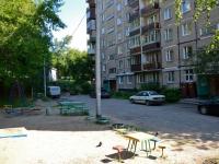 Perm, Khrustalnaya st, house 15. Apartment house
