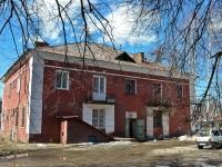 Пермь, улица Бабушкина, дом 1А. многоквартирный дом