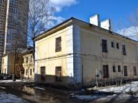 Пермь, Бабушкина ул, дом 12