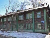 Пермь, улица Бабушкина, дом 14. многоквартирный дом