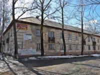 Пермь, улица Бабушкина, дом 16. многоквартирный дом
