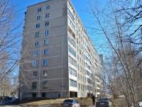 Пермь, улица Парашютная, дом 7А. многоквартирный дом