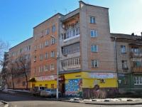 Пермь, улица Формовщиков, дом 7. многоквартирный дом