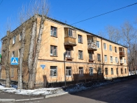Пермь, улица Формовщиков, дом 38. многоквартирный дом