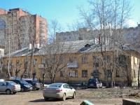 Пермь, улица Подлесная 2-я, дом 21. многоквартирный дом