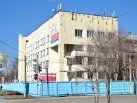 Пермь, улица Каменского, дом 1 к.2. поликлиника