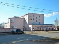 Пермь, улица Каменского, дом 2. пожарная часть