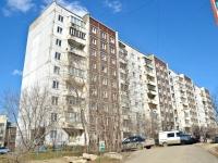 Пермь, улица Каменского, дом 4. многоквартирный дом