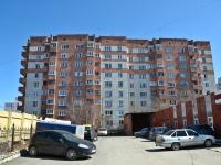 Пермь, улица Каменского, дом 2А. многоквартирный дом