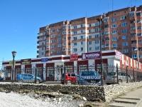 Пермь, улица Каменского, дом 2Б. многофункциональное здание