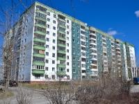 Пермь, улица Каменского, дом 3. многоквартирный дом