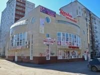"""Пермь, улица Каменского, дом 4Б. торговый центр """"Караван"""""""
