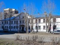Пермь, улица Каменского, дом 7. многоквартирный дом